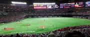 Fukuoka Dome 13SEPT2017
