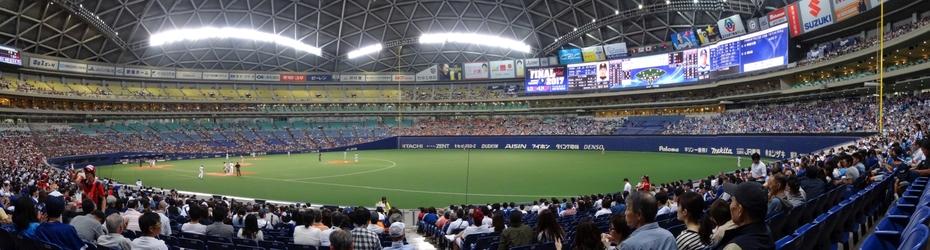 Nagoya Dome 19SEPT2017