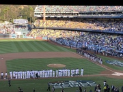 Line up before World Series game in LA