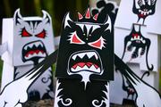 Wack & Blite Totem