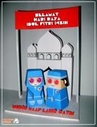 eid mubarak 1431h