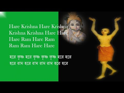 MAHA MANTRAS   HARE KRISHNA HARE RAMA  VERY BEAUTIFUL   POPULAR KRISHNA BHAJANS