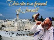 friend_of_israel