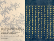 Perfection of Wisdom Sutra