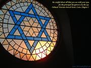 Star of David - Illusion