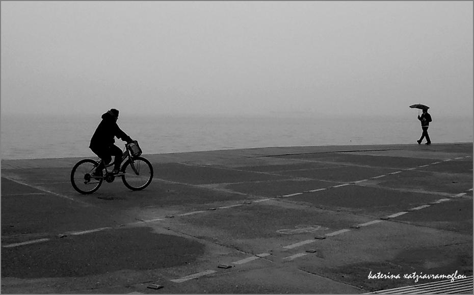 Α rainy and foggy day