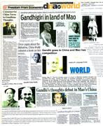 Newsreports about the releases of the various language editions (now 19 ) of my Gandhi's Oustanding Leadership book.