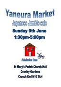 Yaneura Market Japanese Jumble sale