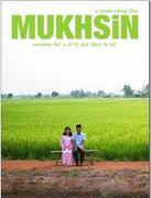 Malaysian Movie MUKHSiN