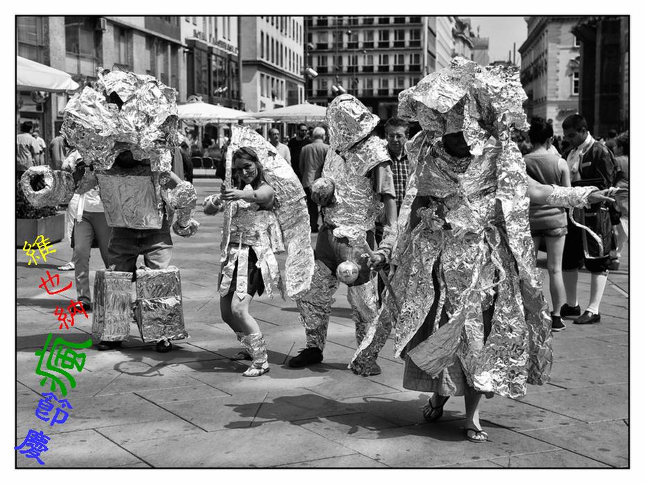 Vienna Festival Craze 維也納瘋節慶