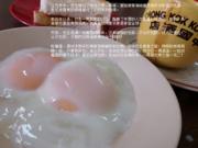 張茹心: 巴生流连驿站 Go Go Durian Klang
