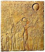 埃及太陽神:阿頓