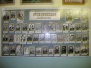 Музей в с.Кайраклия