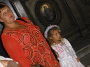 с баба