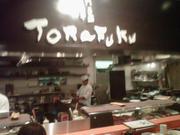 Torafuku Authentic Japanese Food in Rancho Park
