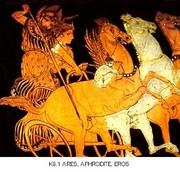 Ares, Aphrodita, Eros