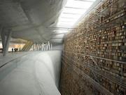სტოქჰოლმის ბიბლიოთეკა