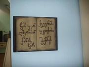 სულხან-საბა ორბელიანის სახლ-მუზეუმი