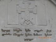 შევიდე სახლსა შენსა, თაიყვანი ვსცე ტაძარსა წმინდასა შენსა შიშითა შენითა უფალო