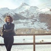 თოვლმა მოახურა მყინვარს მოსასხამი