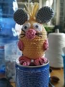 Maus auf Überraschungsei