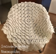 FLUFFY MERINGUE BABY BLANKET CROCHET-FLAUSCHIGE MERINGUE BABYDECKE