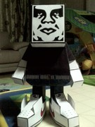 1st paper toy