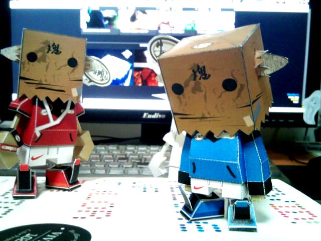 box!! :^)
