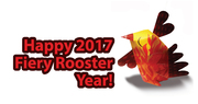 Happy Fiery Rooster Year 2017!