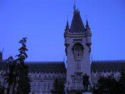 Iasi - Palace Of Culture, August 2010