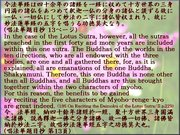 186 On Reciting the Daimoku of the Lotus Sutra/Ⅱ.p.229