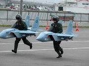 airforcetraining