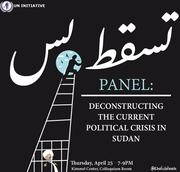 Deconstructing the Current Political Crisis in Sudan