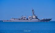 USS STOCKDALE (DDG-106)