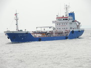MERSEY  SPIRIT (Oil Products Tanker)