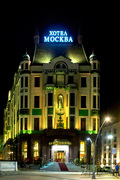 MOCKVA HOTEL