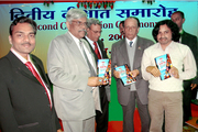 Book Release by President and Vice Chancellor