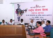 National Planning Committee meeting at New Delhi