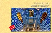 地方文化營銷 2.5:國内遊
