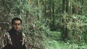 《尾巴》男主角在森林中