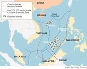 South China Sea 南中國海