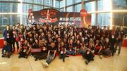 第五届广州可口可乐展