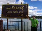 张荣华·缅甸景栋 Kyaing Tong of Myanmar