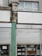 Tiles in Myddleton Rd4