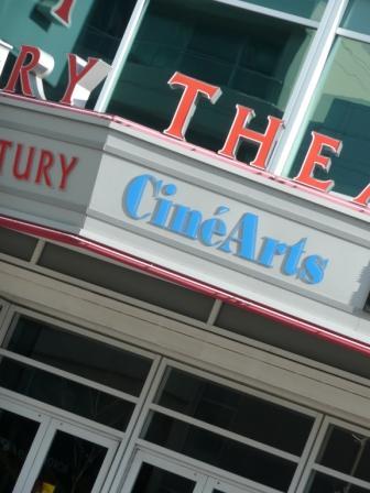 Cine Arts Evanston PNG