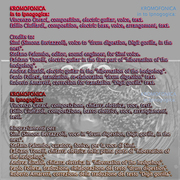 d Ipnogogica front NOMI di KROMOFONICA