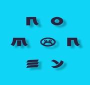 elmas - nomoney