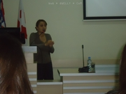 N1 საჯარო ლექცია - SU (2)