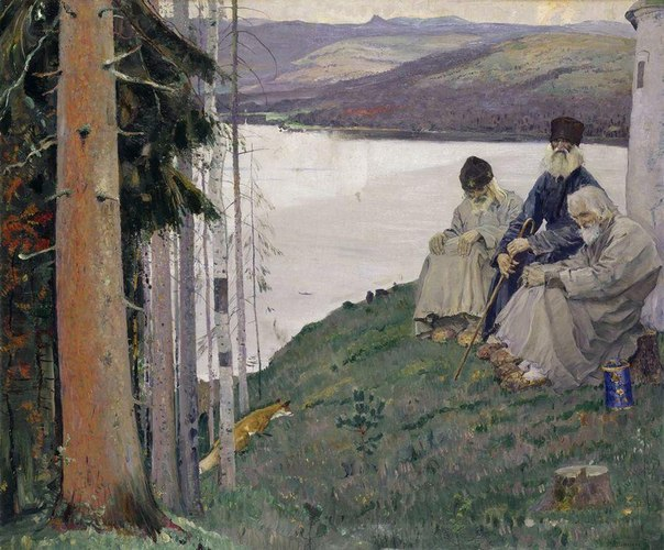Нестеров Михаил Васильевич Лисичка (Три старца). 1915