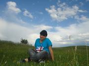 ლურჯი ცის ქვეშ